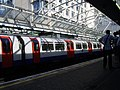 Hammersmith tube station - Mind the gap - panoramio.jpg