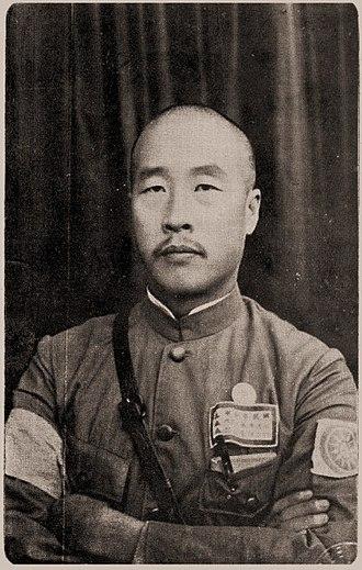 Han–Liu War - Image: Han Fuju 1929