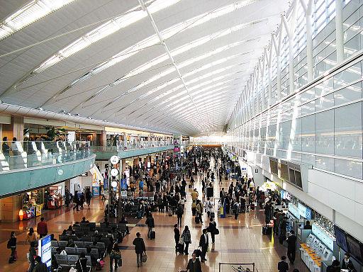 Haneda terminal ii