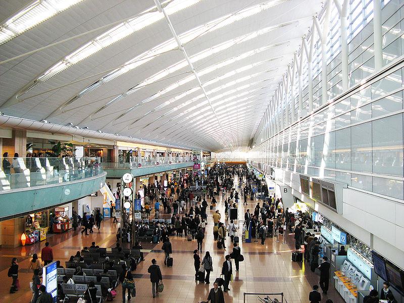 Aeroportos de Tokyo dicas de locomoção