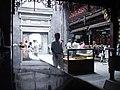 Hangzhou-medicine museum - panoramio.jpg