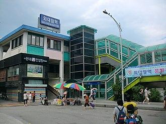 Hankuk University of Foreign Studies station - Hankuk University of Foreign Studies Station