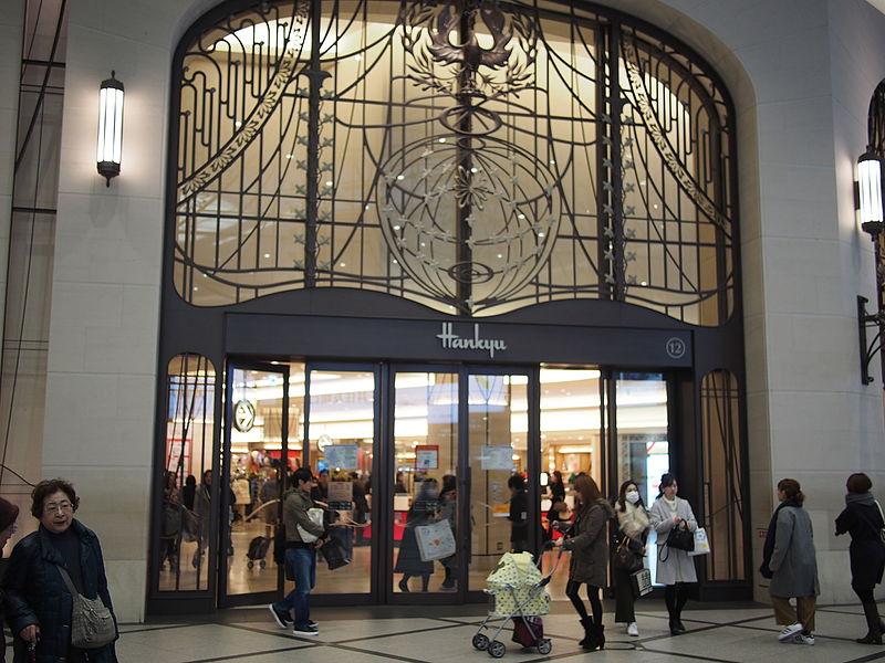 File:Hankyu Department Store, Umeda 2016-02-10 (24862122741).jpg