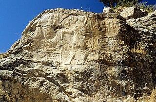 Hanyeri relief