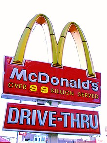 management information system of mcdonalds pdf