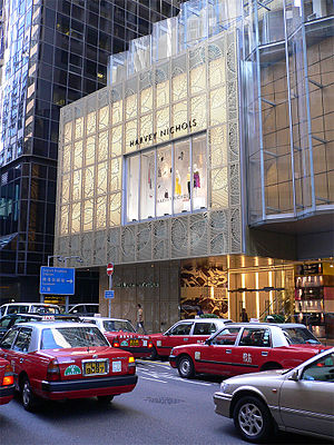 Harvey Nichols - A branch store in Central, Hong Kong