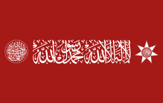 Hashemites The royal family of Jordan
