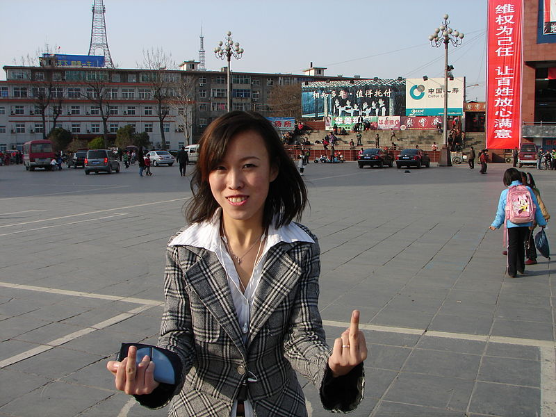 File:He Dong Square.jpg