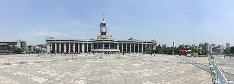 File:Hedong Tianjin IMG 4565 Tianjin Railway Station.jpg