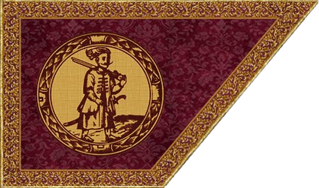 Hetmanate Army flag