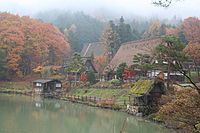 飛騨の里(飛騨民俗村)