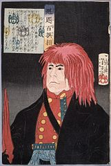 Hida no Tatewaki Wearing a Red Wig