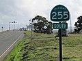 Highway 255.JPG