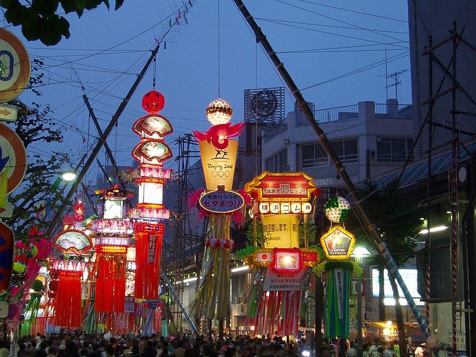 Hiratsuka Tanabata 2008 nightview-2