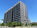 Hiroshima District Legal Affairs Joint Government Building 1.jpg