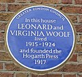 Hogarth Press blue plaque, Richmond, London.jpg