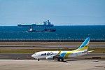 Hokkaido International Airlines - Air Do, Boeing 737-781(WL), JA07AN (22282846209).jpg