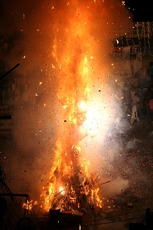 Holi - Holika bonfire in front of Jagdish Temple in Udaipur, Rajasthan, 2010