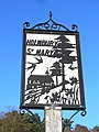 Holmbury St Mary Village Sign - geograph.org.uk - 1094399.jpg