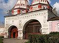 HolyGateFragment-Rizopolozhensky Monastery.JPG