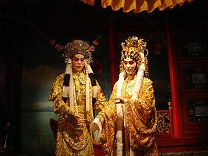 1950s in Hong Kong - Cantonese Opera