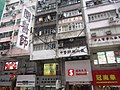 Hong Kong (2017) - 1,116.jpg
