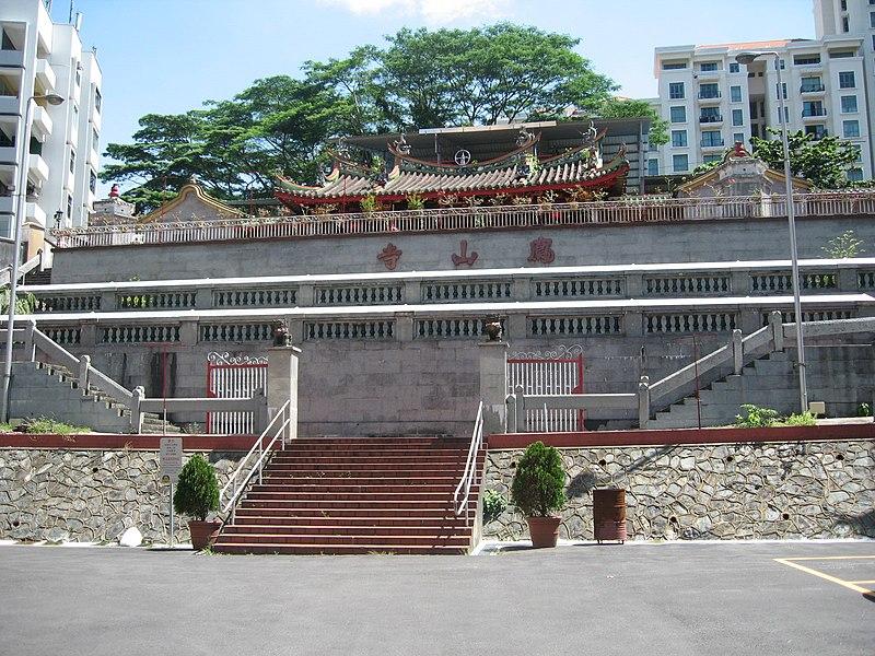 File:Hong San See Temple.JPG