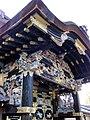 Hongan-ji National Treasure World heritage Kyoto 国宝・世界遺産 本願寺 京都407.JPG