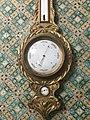 Horloge traditionnelle ARP Tunisie.jpg