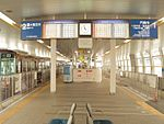 Hotarugaike Station Osaka Monorail (01) IMG 5359r R 20150830.JPG