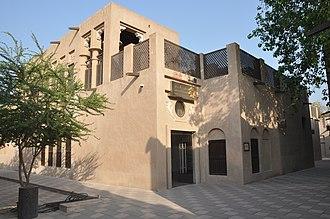 Saruq Al Hadid - The Saruq Al Hadid Archaeological Museum is located in the former house of Juma Al Maktoum in Al Shindagha, Dubai.