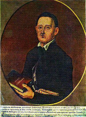 Gregory Skovoroda - Image: Hryhoriy Skovoroda