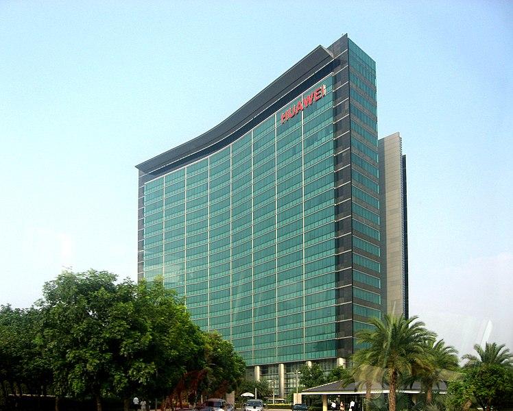 File:Huawei 1.JPG