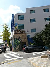 Hyehwa fall 2014 001 (Seoul National Science Museum).JPG