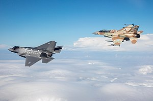 Israeli Air Force - The F-35I Adir (accompanied by a Negev Squadron F-16I Sufa) with the Israeli Air Force, December 2016