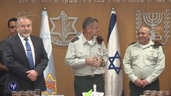 קובץ:IDF change of command ceremony for the Deputy Chief of Staff and the Deputy Headquarters Commander. IV.webm
