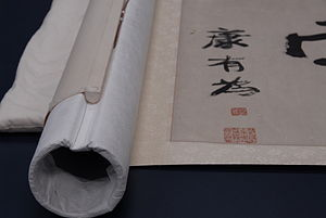 Collections care - An archival tube to roll a Chinese scroll for storage.
