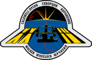 ISS Expedition 24 Patch.png