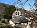 Iglesia de Cereixido - panoramio.jpg