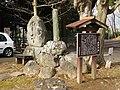 Iida Castle (Shinano) Kankotei monument 2.jpg