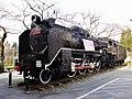 Iida city Kyonan kominkan D51 402.jpg