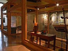 Museo degli strumenti musicali milano wikipedia for Pezzi di arredamento
