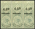 India 1890 telegraph stamp surcharged 1904 - specimen.jpg