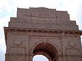 India Gate 007.jpg