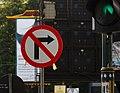 Indonesia Traffic-signs Regulatory-sign-03a.jpg