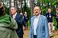 Informal meeting of environment ministers. Field trip Mehmet Özhaseki (35090072483).jpg