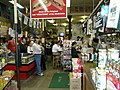 Inside Central Grocery March 2013.jpg