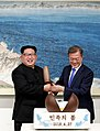 InterKorean Summit 1st v3.jpg