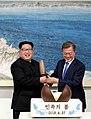 InterKorean Summit 1st v3.jpg