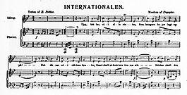 wiki File:Internationale orchestral arrangement.ogg